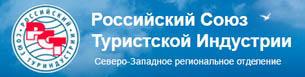 Ежегодная конференция, посвященная важным нововведениям в туристском законодательстве, состоится в Петербурге 5 марта