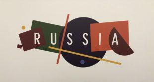 Продвижением российского туризма займется подконтрольная Ростуризму некоммерческая организация 9