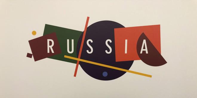 Продвижением российского туризма займется подконтрольная Ростуризму некоммерческая организация 1