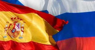 В 2016 году Россия и Испания проведут перекрестный Год туризма