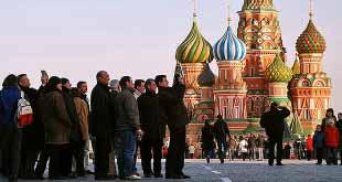 Российский офис по туризму заработал в Германии