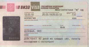 Глава Ростуризма: России нужно что-то делать с визами