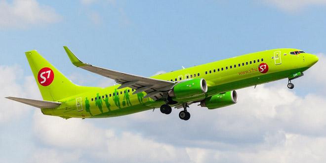 S7 Airlines вновь признана самой пунктуальной авиакомпанией в мире
