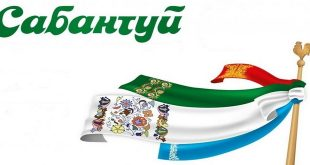 «Сабантуй-2021» под Петербургом состоится 26 июня 9