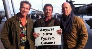 Туроператоры назвали главные проблемы российских курортов