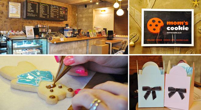 10 необычных кафе Сеула - mom's cookie