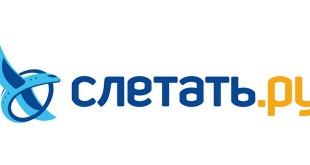 Слетать.ру - номинант туристической премии «Ты Будешь Гордиться-2016» 3