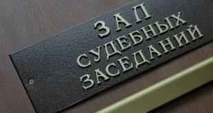 В судах теперь будет легче бороться на стороне турагентов или туроператоров 9