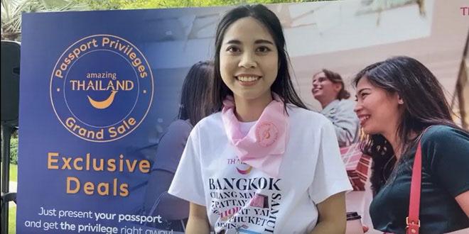 Покажи паспорт - получи скидку! Новая акция для туристов от Таиланда 1