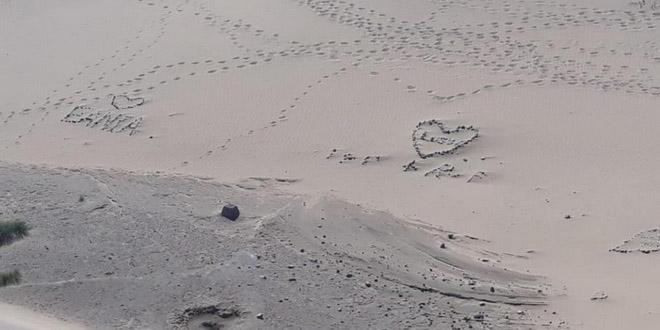 На песке не рисовать! Штраф