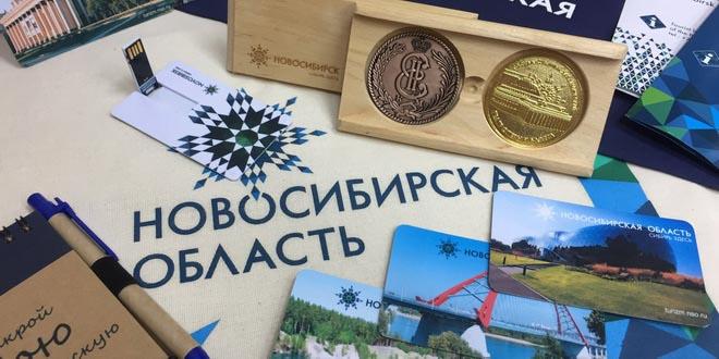 Названы лучшие туристско-информационные центры России 1