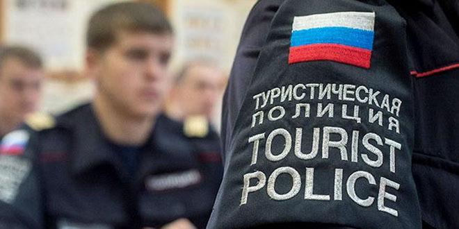В Крыму появилась туристическая полиция