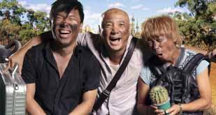 """В Китае создадут """"черный список"""" туристов-хулиганов"""