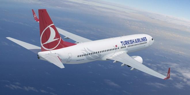 На рейсах из Турции будут работать «воздушные маршалы»
