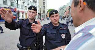 В Крыму появится туристическая полиция 10