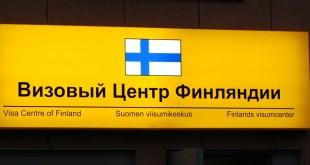 РСТ обвинил финское консульство в С-Пб в лоббировании страховщиков из ВЦ