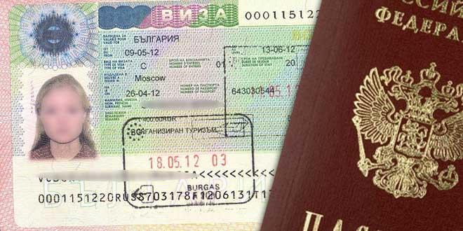 """Болгария """"кивнула"""" биометрическим визам для российских туристов"""