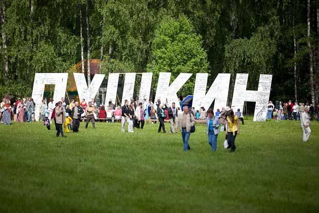 10 причин приехать в Псковскую область 13