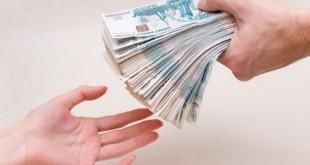 Российские туроператоры могут получить от властей финансовую помощь 16