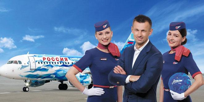 «Россия» и «Зенит» открывают шестой сезон сотрудничества